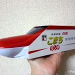 駅弁の秋田新幹線E6系こまちランチ
