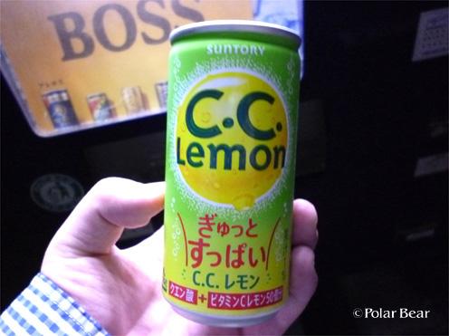 自販機限定のぎゅっとすっぱいC.C.レモンです。