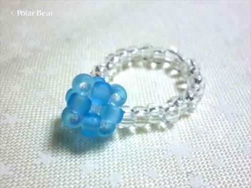 BeadsBall