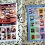 和食と電車の特殊切手