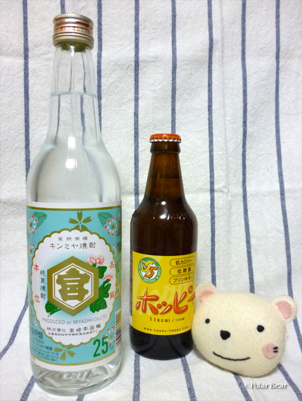 20160225kinmiyashochu01