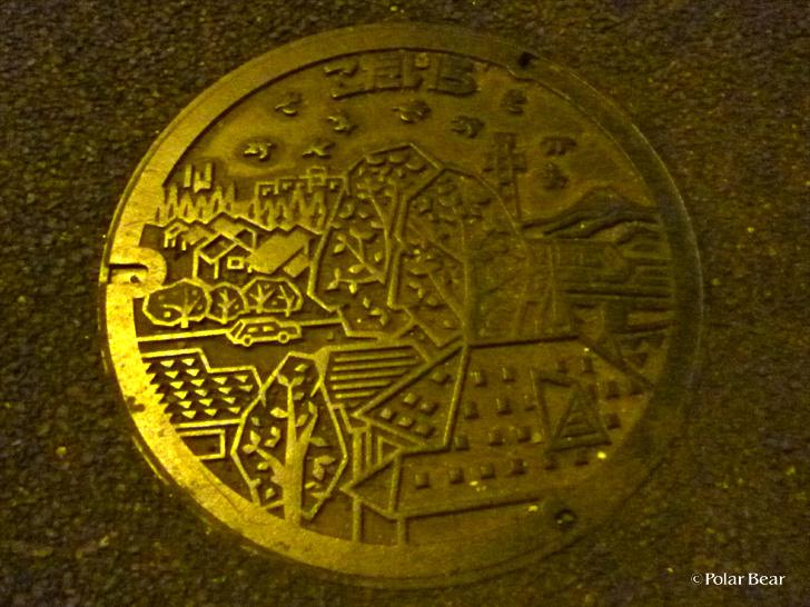 東京都小平市のマンホールの蓋