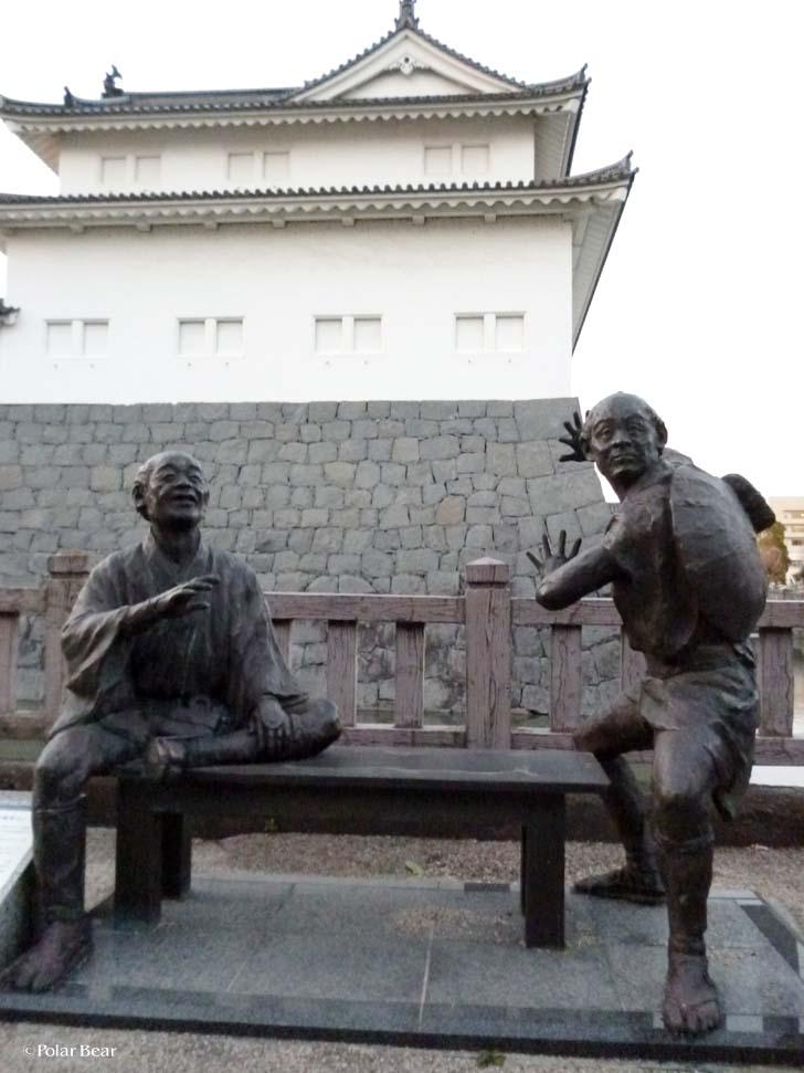 駿府城公園 弥次喜多像