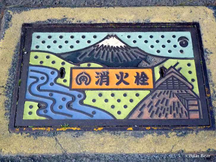 静岡県静岡市消火栓マンホールの蓋