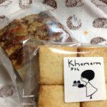 カナムさんのバナナシナモンケーキ