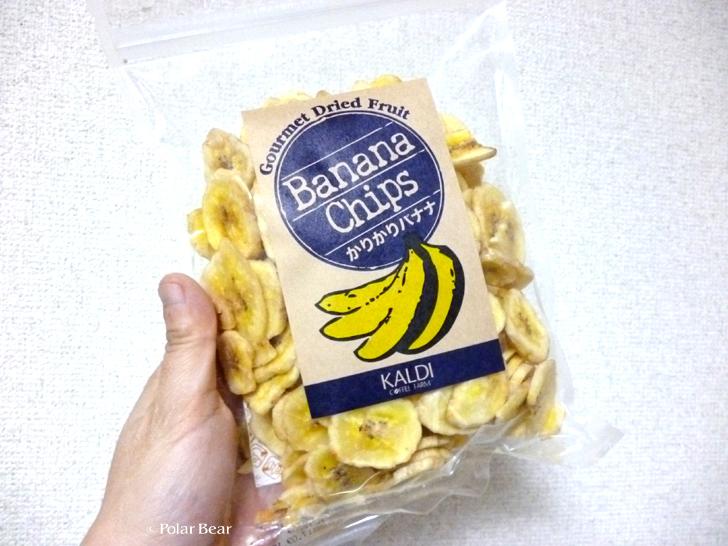 カルディオリジナル かりかりバナナチップス