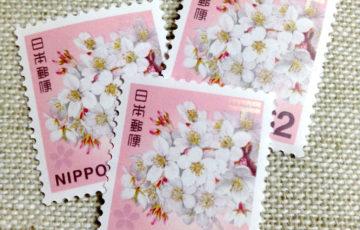 新しい62円切手 ソメイヨシノ