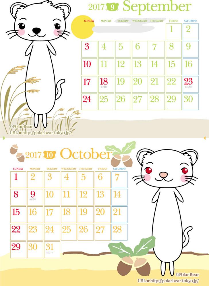 ポーラベア フェレットのイラストカレンダー